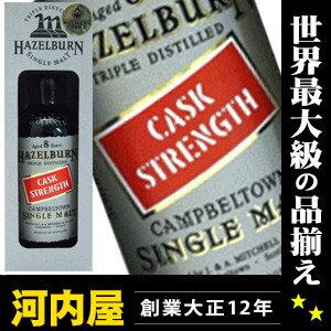 ジャパニーズウイスキーの父である竹鶴政孝氏が学んだキャンベルタウンの蒸溜所の名を冠するシ...