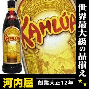 カルーア コーヒー 700ml 20度 正規 カルア 700 (Kahlua Coffee L…
