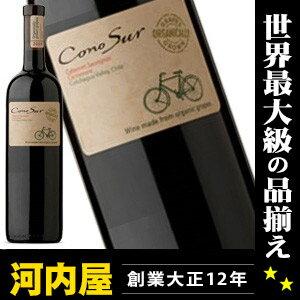 コノスル・オーガニック・ピノ・ノアール 赤ワイン