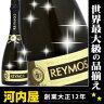 エスプモーソ・デ・モスカテル レイモス スパークリングワイン 750ml 7.5度 ワイン スペイン 発泡 シャンパン スパークリング スパークリングワイン スパーク hgk kawahc