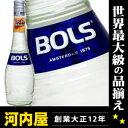 ボルス クレーム ド カカオ ホワイト 700ml 24度 (Bols Creme De Cacao White) ボルス カカオ クレームドカカオ ホワイト カカオリキュール kawahc