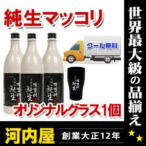 大韓酒造<br /> 純生(生マッコリ)天地水(チョンジスウ) 6度 ペットボトル 750ml×3本+オリジナルマッコリグラス1個