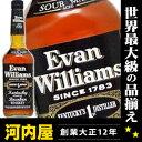 全国一律送料390円エヴァン ウィリアムス ブラックラベル 750ml 43度 正規品 (Evan Williams B...