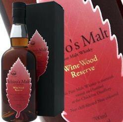 イチローズモルトワインウッドリザーヴWWR700ml46度箱付WinewoodreserveリーフラベルシリーズシングルモルトウイスキーIchiro'sMaltLeaflabelseries国産ウイスキージャパニーズウイスキーSingleMaltWhiskyJapaneseWhiskeykawahc