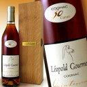 レオポルド グルメル コニャック カンテサンス 30カラット (Exceptiona) 700ml 42度 正規品 (Cognac Quinte...