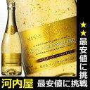 優雅に舞う金箔の輝き! 縁起のよいゴールドのスパーク! 甲州 キッコーマン マンズ ワイン 発...