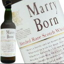マリーボーン 700ml 40度 正規輸入品 Marry Born Blended Scotch Whisky ブレンデッドスコッチウイスキー kawahc