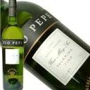 ティオペペ 750ml 15度 ドライシェリー辛口・白 シェリー酒の代表銘柄! ゴンザレス・ティオペペ D.O.ヘレス Tio Pepe スペイン kawahc