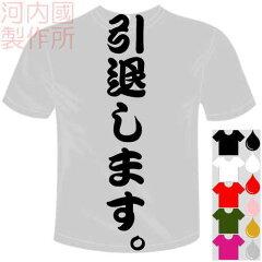 小倉智昭が上原多香子を擁護!「3年も前の不倫で…」人一人亡くなってるのに。