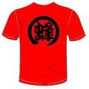 三浦様専用オリジナルTシャツ 「蜂Tシャツ」(両面)河内國製作所