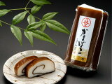 富山名産 昆布巻かまぼこ(小巻)  かまぼこ 蒲鉾 練り物 すり身 おつまみ 惣菜 ギフト かわいい 加工品