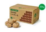 【常温便送料無料】【訳あり】北海道産 越冬じゃがいも 20kg メークイン レッドムーン はるか B品