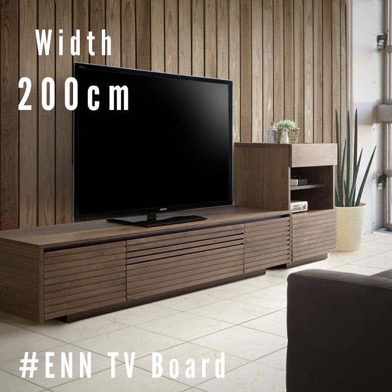 【送料無料】ENN 格子テレビボード W200 テレビボード 幅200 200cm ローボード テレビ台 無垢 完成品 木製 北欧 ナチュラル TVボード 32型 テレビ TVボード AVボード 収納家具 ロータイプ 格子 オーク ウォルナット