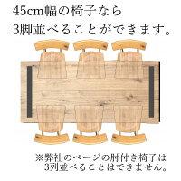 180テーブルKTダイニングテーブルアイテム家具インテリア180幅無垢突板オーク材アッシュ材輸入家具メーカー直売河口家具製作所