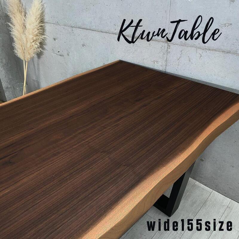 155 テーブル KT ダイニング テーブル アイテム 家具 インテリア 155幅 無垢 突板 ウォールナット材 ビーチ材 輸入家具 メーカー直売 河口家具製作所