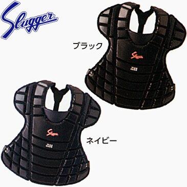 久保田スラッガー 野球 プロテクター 防具 軟式 キャッチャーギア 捕手 プロテクター NCP-100