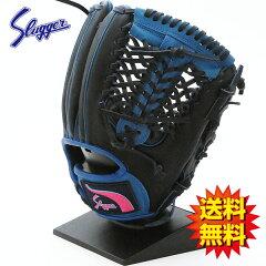 久保田スラッガー・『KSN-T1』鳥谷(阪神タイガース)2010年モデル・軟式内野手用スペシャルオーダーグラブ・W-26・KSブラック×ブルー・セカンドorショート用