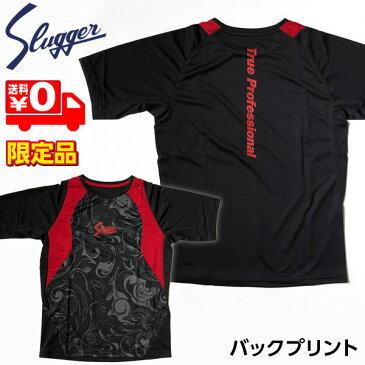 久保田スラッガー ウェア 野球 Tシャツ 半袖 限定 G19-BK ブラック メール便送料無料