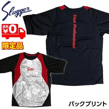 久保田スラッガー ウェア 野球 Tシャツ 半袖 限定 G19-GR グレー メール便送料無料
