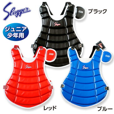 久保田スラッガー 野球 防具 プロテクター 軟式 ジュニア NJCP-100 ブラック レッド ブルー