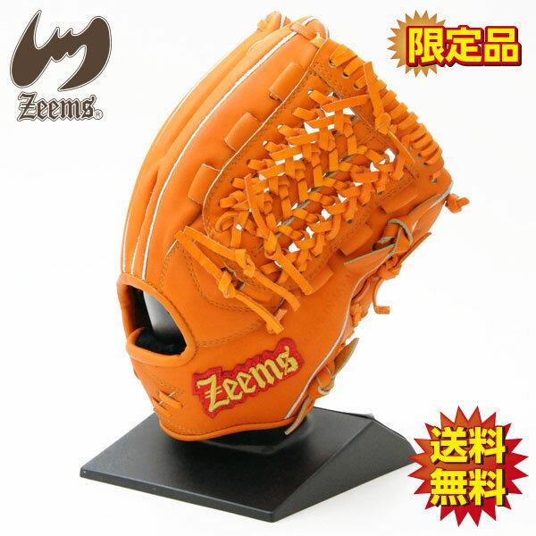 ジームス 野球 硬式グローブ 硬式グラブ 限定 三方親 内野手 右投げ SV-512DB オレンジ:カワイスポーツ