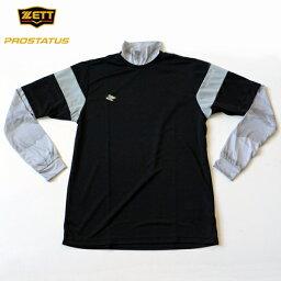 ゼット 野球 ウェア シャツ フェイクレイヤーシャツ 長袖 BOT171LT ブラック×グレー