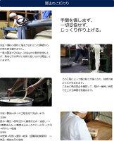 製造・管理の環境/安心・安全な製品をお届けできるよう生産ラインを整備し伝統の製法で製造。オゾン発生設備を導入し、工場内部を24時間殺菌。衛生環境を整えて製品の製造・管理を行っています。
