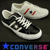コンバース スター&バーズ レザー converse STAR&BARS LEATHER メンズレザースニーカー 限定 靴シューズ 送料無料 10%OFF 02P03Dec16