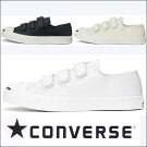 ����С�������å��ѡ�����V3�쥶���֥�å����ʥ�������ۥ磻��conversejackpurcellV3leather������̵���ۥ�󥺥�ǥ��������ˡ�����