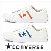 コンバース スター&バーズ レザー converse STAR&BARS LEATHER メンズスニーカー ホワイト ブルー オレンジ限定 送料無料 10%OFF 02P03Dec16