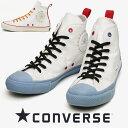 コンバース スニーカー メンズ レディース オールスター100 スペーススーツ ハイカット converse allstar 100 SPACESUITS HI ホワイト ホワイト/ブルー NASA 100周年モデル 送料無料 1
