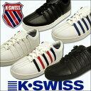 ケースイス スニーカー k-swiss クラシック88 テニ...