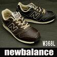 【送料無料】【クラシック】 ニューバランス レディーススニーカー W368L ブラウン,ブラック newbalance w368bw,bl 【RCP】02P03Dec16