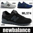 【セール】【送料無料】【クラシック】ニューバランス レディースメンズスニーカー ML574 シルバー ブラック ブルー newbalanceML574UWA UWB UWC 02P03Dec16