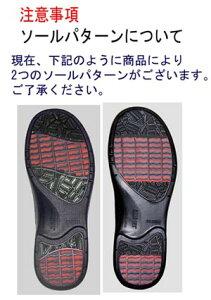 【送料無料】トップドライゴアテックス透湿防水レディースブーツTDY38−80Aブラックファー黒GORETEXtopdry38-80a日本製JAPAN靴シューズ【RCP】02P05Dec15