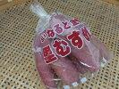 徳島県産さつま芋(2Sサイズ本入)