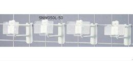 樹脂製カードプレート付フックSNW050L-50