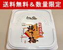 梅干専門店河本食品の画像2