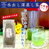 煎茶 掛川茶 深蒸し茶 ティーパック 25P(200g)×12で2.4kg!!TVで話題のスーパー緑茶!水出し エピガロカテキン スーパー緑茶 バイキング 水出し水出し緑茶 深蒸し茶 バイキング 業務用 お徳 送料無料 日本茶