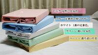 ボックスシーツセミダブル無地カラー5色から選べる国産の綿100%で汗を吸うのでサラサラ快適120cm×200cm×30cmマチベッドシーBOXシーツボックスシーツセミダブルサイズボックスシーツセミダブル10P05Sep15