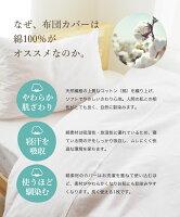 ボックスシーツシングルサイズ日本製綿100%ベッドシーツベッドカバーシーツ布団カバーパステルカラー送料無料