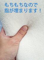 低反発枕まくらモールドソフトやわらかオープンセール枕43cm×63cm気持ちいい寝心地送料無料高品質短納期