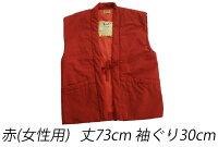 はんてん袖なし送料無料真綿100%(中綿)外生地綿100%ポンチョちゃんちゃんこ半纏半天2色紺赤メンズレディース