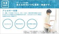 肌掛け布団夏布団春夏用5月〜9月に最適シングルサイズ安心安全の国産(日本製)綿100%で吸湿性抜群送料無料日本製02P26Mar16