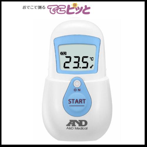 おでこ で 測る 体温計