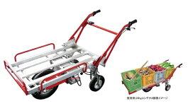 電動運搬車(3輪)