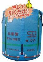 スタンドバッグスター800 一般乾燥機向け メッシュタイプ(乾燥機 コンバイン)