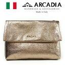 レディースバッグ イタリア製 牛革 リザード風型押し 3WAY クラッチショルダーバッグ ARCADIA アルカディア Art.317 BRONZO ブロンズ