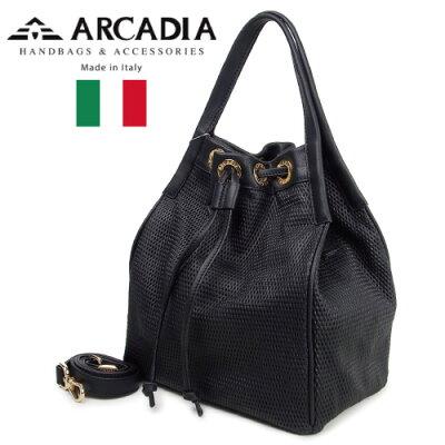 レディースバッグ イタリア製 牛革 2WAYハンドバッグ ARCADIA アルカディア Art.2784 NERO ブラック