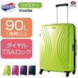 スーツケース | SAMSONITE (サムソナイト) American Tourister (アメリカンツーリスター) Vivolite (ヴィヴォライト) Spinner 75cm 35R*004 ファスナー/ジッパー